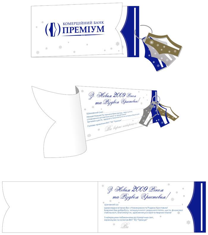 Lt b gt новогодняя открытка lt b gt lt b gt открытки lt b gt и приглашения графический дизайн lt b gt lt b gt