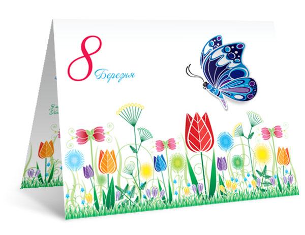открытки с надписью 51 год