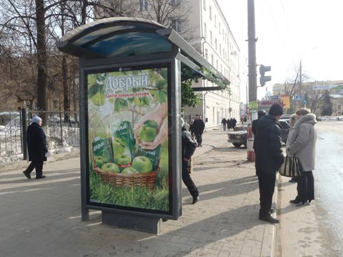 Наружная реклама на остановках